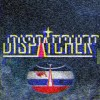 Это Dispatcher