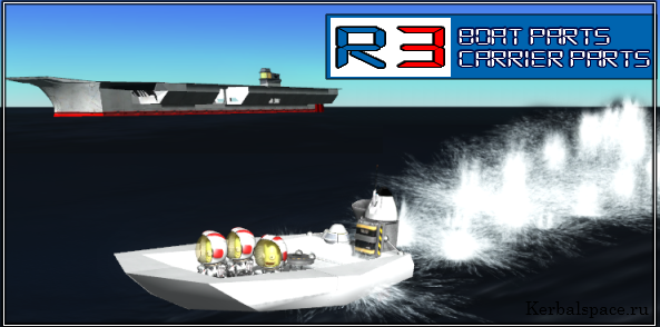 Boat Parts – R3 – Carrier Parts! [0.21.1]