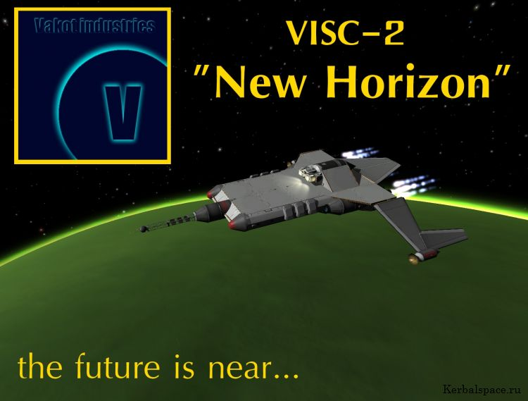 "VISC-2 ""New Horison"""